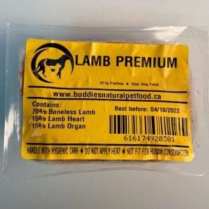 Lamb Premium - 10# Box